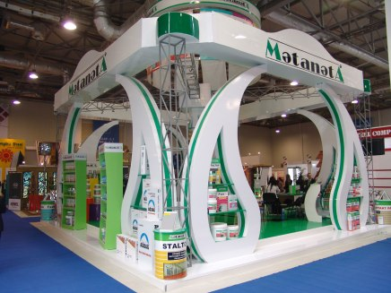 """The first manufacturer of cement and gypsum-based products in Azerbaijan, """"MatanatA"""""""