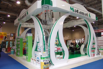 "The first manufacturer of cement and gypsum-based products in Azerbaijan, ""Matanat A"""